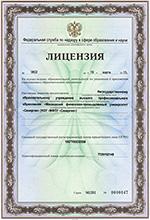 Лицензия МФПУ